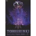 3rd LIVE TOUR 2008 ~T~