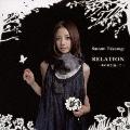 RELATION ~あの風を辿って~  [CD+DVD]