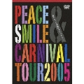 Peace & Smile Carnival tour 2005 皆そろって笑顔でファッキュー。