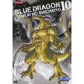 BLUE DRAGON-天界の七竜- 10