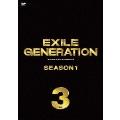 EXILE GENERATION SEASON1 Vol.3
