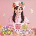 ミラクル☆メロディハーモニー [CD+DVD]<期間限定盤>