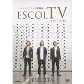 ~エスコルタ ブートレグ映像集~ ESCOLTV + ASCOLTA [DVD+CD]<限定盤>