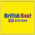 ブリティッシュ・ビート 1963-1970