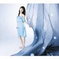 碧の香り [CD+DVD]<初回生産限定盤>