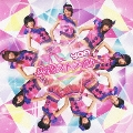 恋愛ストライカー [CD+DVD]<初回盤>