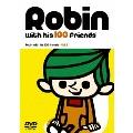 『ロビンくんと100人のお友達』Vol.2