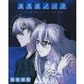 ヨスガノソラ 春日野穹 [Blu-ray Disc+CD]<通常版>