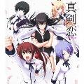 愛で斬るなら痛くな~い!~Anime Cast Ver.~/だって真剣恋だもん!