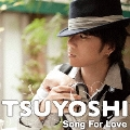 Song For Love