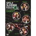 THE IDOLM@STER 6TH ANNIVERSARY SMILE SUMMER FESTIV@L! ダイジェスト~東京大阪 and 札幌名古屋福岡~