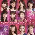 シャイニング バタフライ [CD+DVD]<初回生産限定盤>
