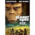 猿の惑星<初回生産限定版>