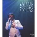 Concert Tour 2010 VOCALIST & SONGS 2