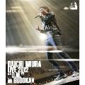 """DAICHI MIURA LIVE 2012 """"D.M."""" in BUDOKAN<通常盤>"""