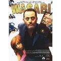 WASABI[PHNE-110810][DVD] 製品画像