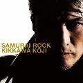 SAMURAI ROCK<通常盤>