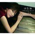 回想録 ~Calling 90's~ [CD+写真集]<初回限定盤>