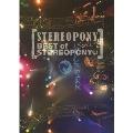 ステレオポニー Final Live BEST of STEREOPONY