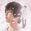 春恋 [CD+DVD]<初回限定盤>