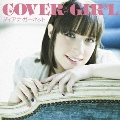 COVER☆GIRL [CD+DVD]<初回生産限定盤>