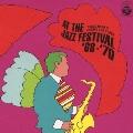ジャズ・フェスティヴァルのシャープス&フラッツ '68-'70