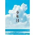 少年H [Blu-ray Disc+DVD]