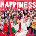 ハピネス・ギフトパック [CD+DVD]