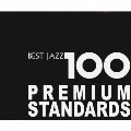 新ベスト・ジャズ100 プレミアム・スタンダーズ