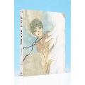 八犬伝-東方八犬異聞- 11 [Blu-ray Disc+CD]<初回限定版>