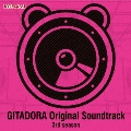 GITADORA Original Soundtracks 3rd season [CD+DVD]