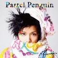 Pastel Penguin [CD+ブックレット]<初回盤B>