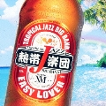 熱帯JAZZ楽団 XVI~EASY LOVER~