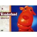 DREAMS COME TRUE Wonderland 1999 夏の夢