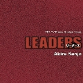 LEADERS オリジナルサウンドトラック