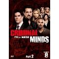 クリミナル・マインド/FBI vs. 異常犯罪 シーズン8 コレクターズBOX Part2