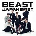 BEAST JAPAN BEST [CD+DVD+ブックレット]<初回限定盤>