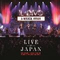 ライヴ・アット武道館 [Blu-spec CD2+DVD]<初回生産限定盤>