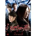いばらの花 DVD-BOX3