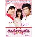ハッピー・ヌードル ~恋するかくし味~ DVD-BOXI