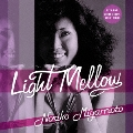Light Mellow 宮本典子<初回限定生産盤>