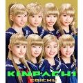 金八 [CD+Blu-ray Disc]<初回生産限定盤>