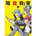 「暗殺教室」 1 [Blu-ray Disc+CD]<初回生産限定版>