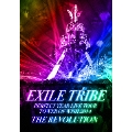 EXILE TRIBE PERFECT YEAR LIVE TOUR TOWER OF WISH 2014 THE REVOLUTION<初回生産限定盤>