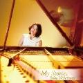 My Stories [CD+DVD]