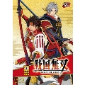 戦国無双 1 [Blu-ray Disc+CD]<初回生産限定版>
