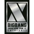 """BIGBANG JAPAN DOME TOUR 2014~2015 """"X"""" -DELUXE EDITION- [2Blu-ray Disc+2CD+フォトブック]<初回生産限定盤>"""