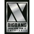 "BIGBANG JAPAN DOME TOUR 2014~2015 ""X"" -DELUXE EDITION- [2Blu-ray Disc+2CD+フォトブック]<初回生 Blu-ray Disc"