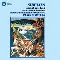 シベリウス:交響曲 第2番 大洋の女神 フィンランディア