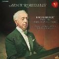 ラフマニノフ:ピアノ協奏曲第2番 パガニーニ狂詩曲<期間生産限定盤>